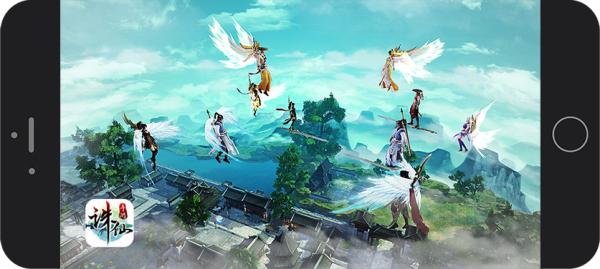 《诛仙手游》图四:无限制自由御空飞行