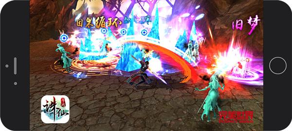 图片: 图8:《诛仙手游》组队死灵之渊战斗.jpg
