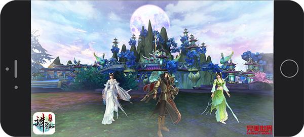 图片: 图3:《诛仙手游》跨服大地图寻找属于你的碧瑶雪琪.jpg