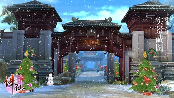 图片: 图3:河阳城邀你来玩雪.jpg