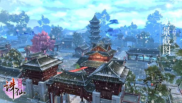 图片: 图1:河阳雪景.jpg