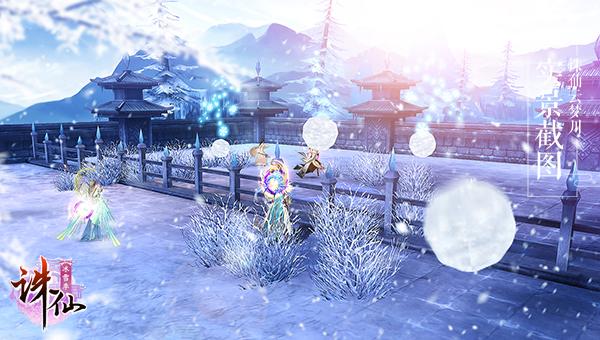 图片: 图2:圣诞活动——打雪仗.jpg