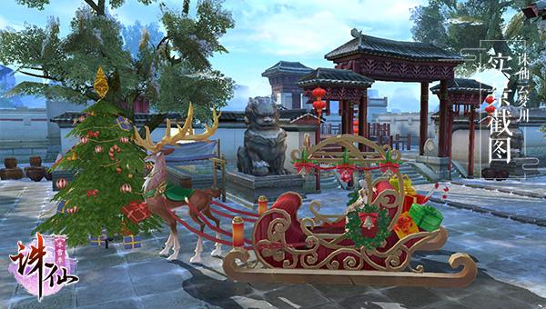 图片: 图3:一起来种圣诞树.jpg