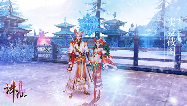 图片: 图9:新时装——初雪.jpg