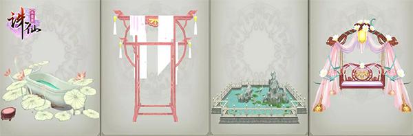 """图片: 图5:全新家具++开启新""""姿势"""".jpg"""