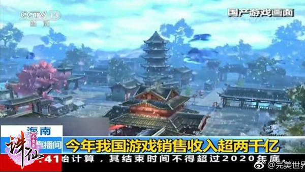 图片: 图3:河阳雪景现身新闻直播.jpg