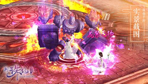 图片: 图3+挑战守护石灵.jpg