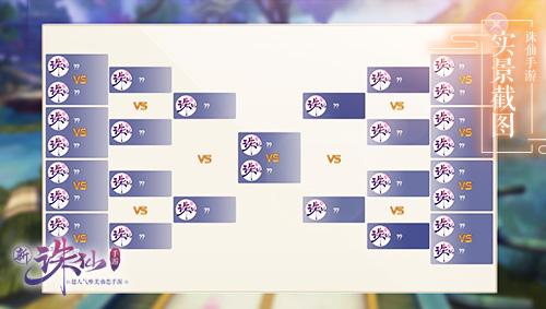 图片: 图8+预测比赛走势.jpg