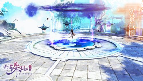 图片: 图2+神剑御雷真诀.jpg