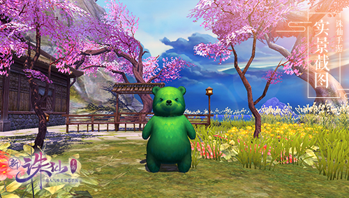 图片: 图3+小熊灌木.jpg