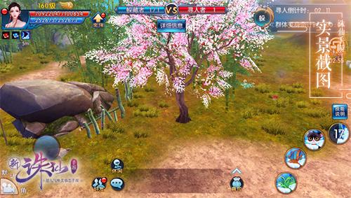 图片: 图9+变身一株桃花树.jpg