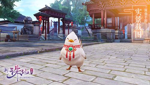 """图片: 图4+二代小黄鸡变身""""白斩鸡"""".jpg"""