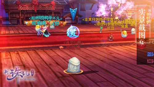 图片: 图8+玩家变身月饼食材.jpg
