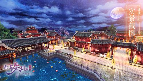 图片: 图10+全新庙会场景.jpg