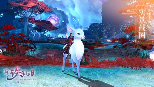 图片: 图6+香蜜同款游戏坐骑魇兽.jpg