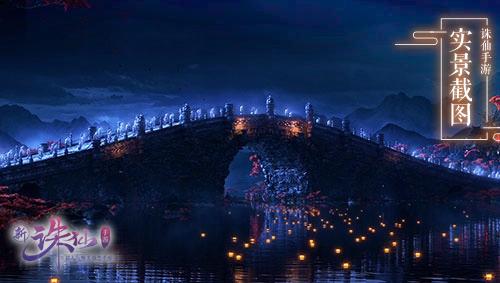 图片: 图8+奈何桥.jpg