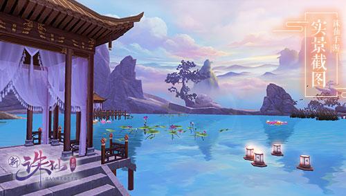 图片: 图4+浪漫水上仙境.jpg
