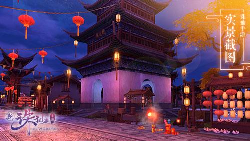 图片: 图3+南京夫子庙全实景植入.jpg