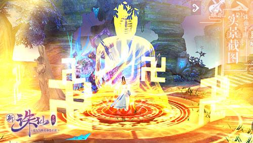 图片: 图5+激战神兽守护巫女石像.jpg