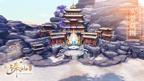 """图片: 图7+游戏中的敦煌""""九层楼""""场景.jpg"""