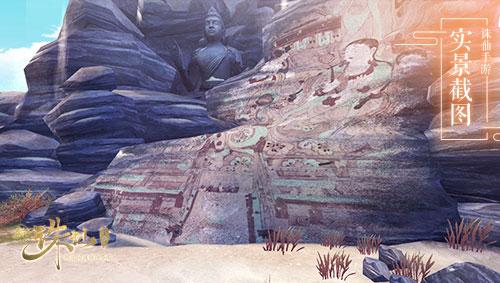 图片: 图6+场景中植入的敦煌壁画.jpg