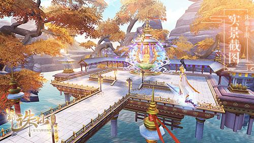 图片: 图3+游戏内植入.jpg