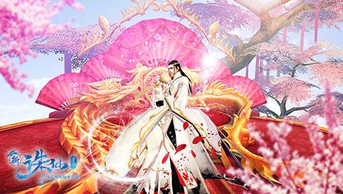 图片: 图4+空中婚礼刷屏仙界.jpg