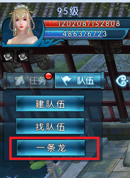 http://www.youxixj.com/youxizhanhui/61317.html