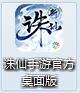 图片: QQ图片20200312162946.png