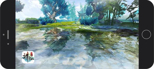 《诛仙手游》图二:波光粼粼的水面特效
