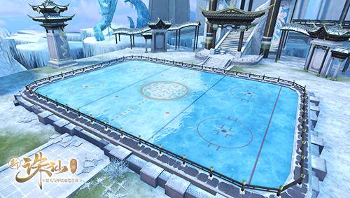 图片: 图3+仙界冰球场.jpg