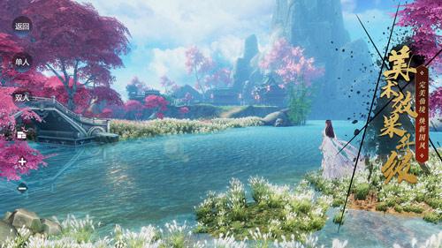 图片: 图2:全新美术带你领略更美的仙界.jpg