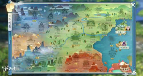 """图片: 图3:东海区域的""""阎罗岛"""".jpg"""