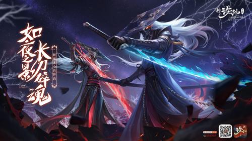 图片: 图1:《诛仙》手游全新版本已正式开启.jpg