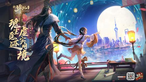 """图片: 图1:12月31日,在全新版本""""仙境觅宝""""感受新《诛仙》手的魅力.jpg"""