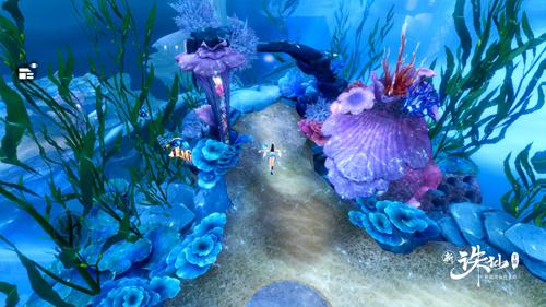 图片: 图6:探索瑰丽深海.jpg