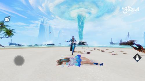 """图片: 图8:新的故事从""""鲛游海""""开始.jpg"""